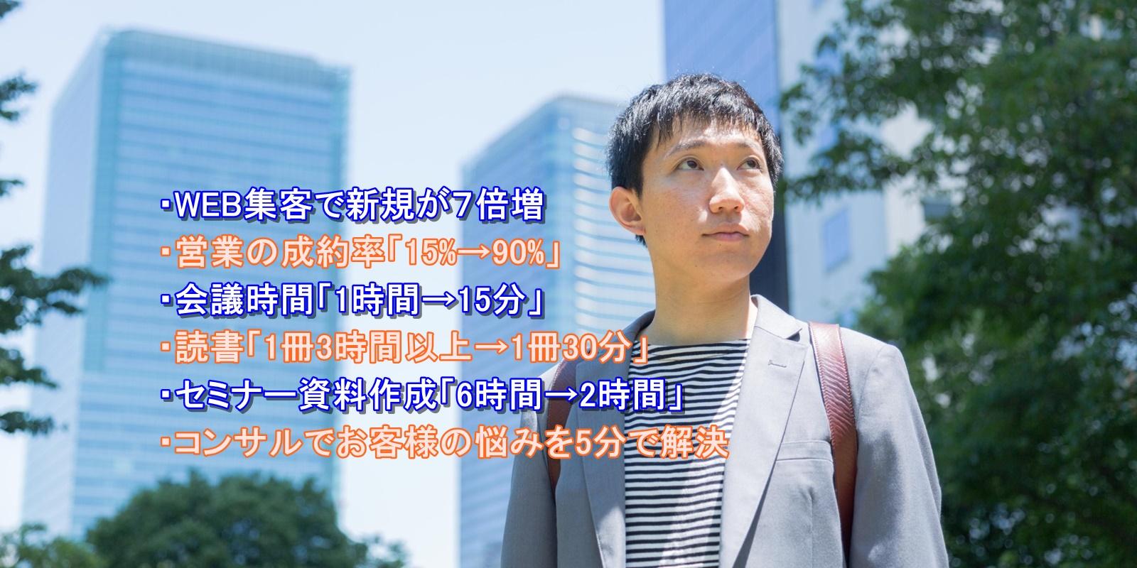 朴智弘/公式ホームページ